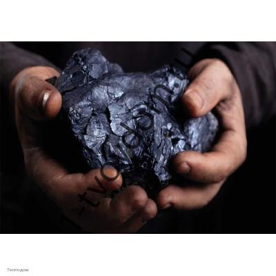 Виды и марки угля
