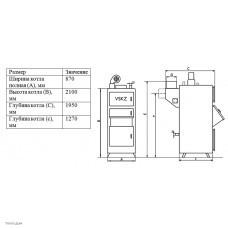 Полуавтоматический котел длительного горения ВСКЗ модель Комфорт  (Comfort) 200 кВт