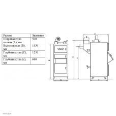 Полуавтоматический котел длительного горения ВСКЗ модель Комфорт  (Comfort) 24 кВт