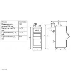 Полуавтоматический котел длительного горения ВСКЗ модель Комфорт  (Comfort) 32 кВт