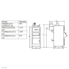 Полуавтоматический котел длительного горения ВСКЗ модель Комфорт  (Comfort) 42 кВт
