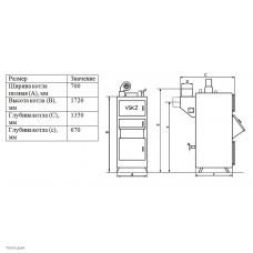 Полуавтоматический котел длительного горения ВСКЗ модель Комфорт  (Comfort) 60 кВт