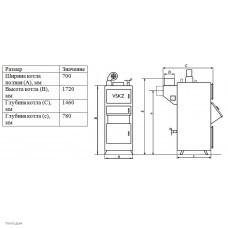 Полуавтоматический котел длительного горения ВСКЗ Комфорт (Comfort) 80 кВт