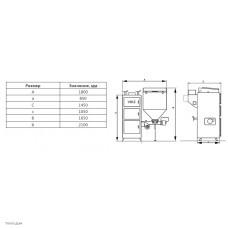 Автоматический твердотопливный котел ВСКЗ Эко 200 кВт