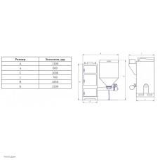 Автоматический твердотопливный котел ВСКЗ Грин Эко (Green Eco) 32 кВт