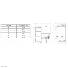 Автоматический твердотопливный котел ВСКЗ Грин Эко (Green Eco) 40 кВт