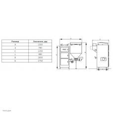 Автоматический твердотопливный котел ВСКЗ модель Грин Эко (Green Eco) 80 кВт