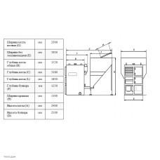 Автоматический твердотопливный котел ВСКЗ DUO 600 кВт