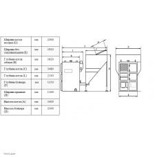 Автоматический твердотопливный котел ВСКЗ Green Eco DUO 800 кВт