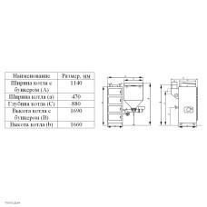 Автоматический твердотопливный котел ВСКЗ Грин Люкс (Green Lux) 20 кВт