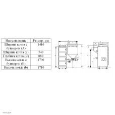 Автоматический твердотопливный котел ВСКЗ Грин Люкс (Green Lux) 30 кВт