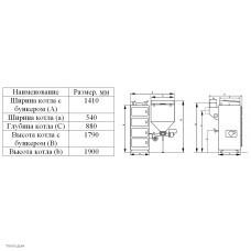 Автоматический твердотопливный котел ВСКЗ Грин Люкс (Green Lux) 40 кВт
