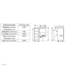 Автоматический твердотопливный котел ВСКЗ Грин Люкс (Green Lux) 50 кВт
