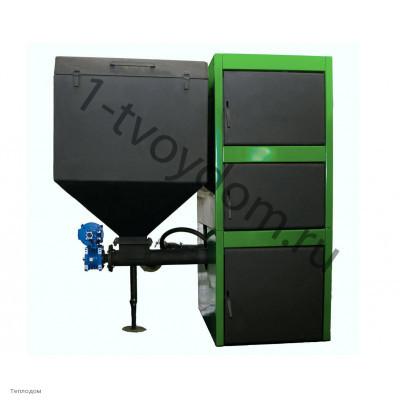 Автоматический твердотопливный котел ВСКЗ Эко 150 кВт